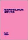 Rozenkrojcerska ezoterika