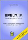 Homeopatija - medicina za novi milenij
