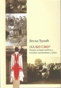 (Ka)ko smo? - studije kulture pamćenja i politike identiteta u Srbiji