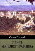 Priče iz Novog Travnika