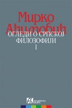Ogledi o srpskoj filozofiji I