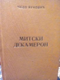 MITSKI DEKAMERON