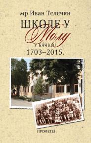 Škole u Molu u Bačkoj 1703-2015