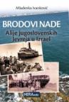 Brodovi nade - alije jugoslovenskih Jevreja u Izrael
