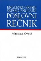 Poslovni rečnik: englesko-srpski, srpsko-engleski