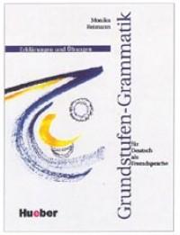 Grundstufen-Grammatik, Paket