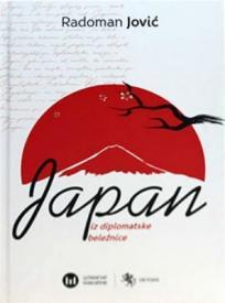 Japan iz diplomatske beležnice