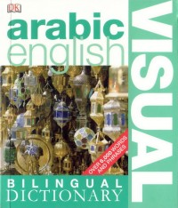 Bilingual Dictionary Visual - Arabic-English