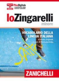 Lo Zingarelli Minore 2016 DVD-Rom