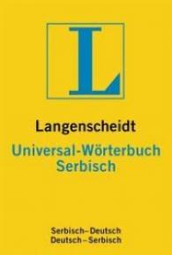 Universal - Wörterbuch Serbisch