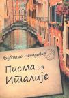 Pisma iz Italije