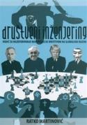 Društveni inženjering - vodič za razotkrivanje manipulacije društvom na globalnoj razi