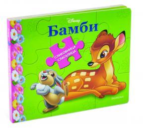 Bambi slikovnica slagalica