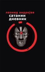 Satanin dnevnik