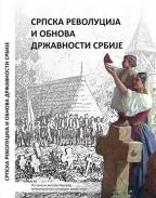 Srpska revolucija i obnova državnosti Srbije