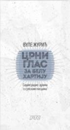 Crni glas za belu hartiju: sedam radio-drama o srpskim piscima
