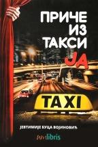 Priče iz taksija