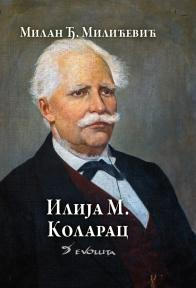Ilija M. Kolarac