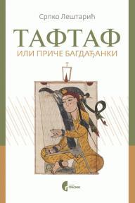 Taftaf, ili priče Bagdađanki