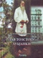 Lav Tolstoj u Lubjanki