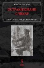 Ostrakzovani slikar - anatomija progona Radivoja Berbakova