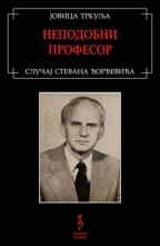 Nepodobni profesor - slučaj Stevana Đorđevića