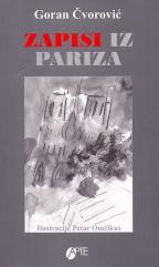 Zapisi iz Pariza