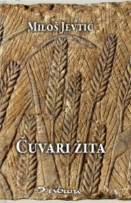 Čuvari žita u praistoriji