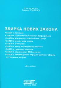 Zbirka novih zakona