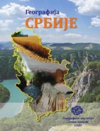 Geografija Srbije