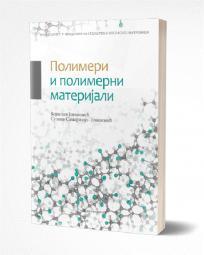 Polimeri i polimerni materijali