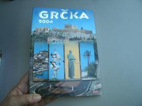 Grčka 2004 - Istorija, umetnost, folklor, turizam