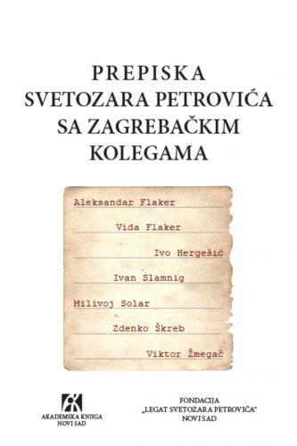 Prepiska Svetozara Petrovića sa zagrebačkim kolegama