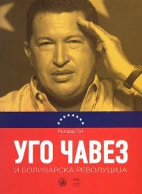 Ugo Čavez i bolivarska revolucija