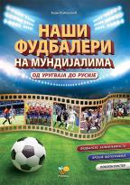 Naši fudbaleri na mundijalima od Urugvaja do Rusije