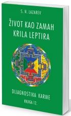 """Dijagnostika karme: """"Život kao zamah krila leptira"""", knjiga 12."""
