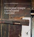 Poslednji čuvari zlatiborske baštine - spomenici tradicionalnog graditeljstva