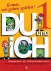 Du und ich 1 - udžbenik iz nemačkog jezika za prvi razred osnovne škole