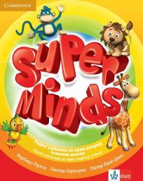 Super minds 1, udžbenik za engleski jezik za prvi razred osnovne škole