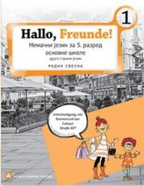 Hallo, freunde! - radna sveska iz nemačkog jezika za peti razred osnovne škole