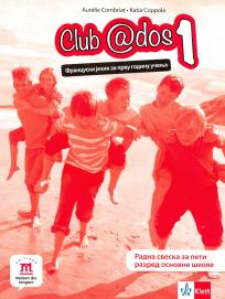 Club @dos 1, francuski jezik za peti razred, radna sveska