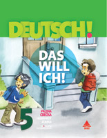 Deutsch! radna sveska iz nemačkog jezika 5 BIGZ