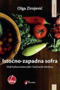 Istočno-zapadna sofra (Mali kulturnoistorijski i kulinarski leksikon)