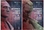 Istorija jedne utopije - I i II tom