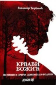 Krvavi Božić: ispovest oca Vasilija