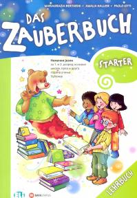Das Zauberbuch Starter, udžbenik za prvi i drugi razred osnovne škole