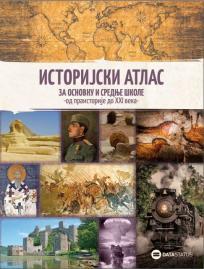 Istorijski atlas za osnovnu i srednje škole - od praistorije do XXI veka -