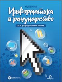 Informatika i računarstvo - udžbenik za peti razred osnovne škole