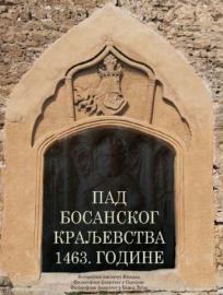 Pad bosanskog kraljevstva 1463. godine