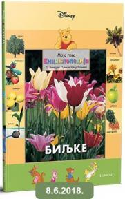 Moja prva enciklopedija sa Vinijem Puom i njegovim prijateljima - Biljke